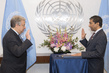 Assistant Secretary-General of UN Joint Staff Pension Fund Sworn In 6.3124313