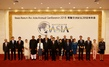 Secretary-General Attends Boao Forum for Asia Annual Conference 3.7424445