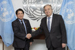 Secretary-General Meets Foreign Minister of Nicaragua 1.0