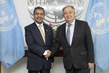 Farewell Call by Permanent Representative of Nepal 1.0