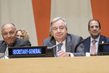 Annual Meeting of Foreign Ministers of G77 4.6415043
