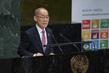 Opening of High-level Segment of ECOSOC Political Forum on Sustainable Development 5.5193233
