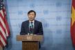 Security Council President Briefs Press on Libya 3.2344515