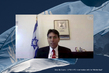 Security Council Members Hold Open Videoconference in Connection with Middle East 3.9137459