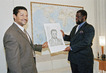 General Assembly Presidents Receives Portrait of Himself 1.0997505