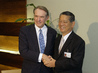 General Assembly President Meets with Foreign Minister of Japan 0.7136486