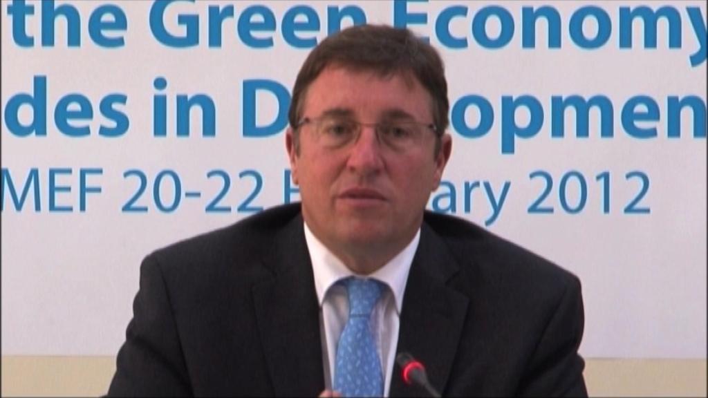 UNEP  YEARBOOK 2012