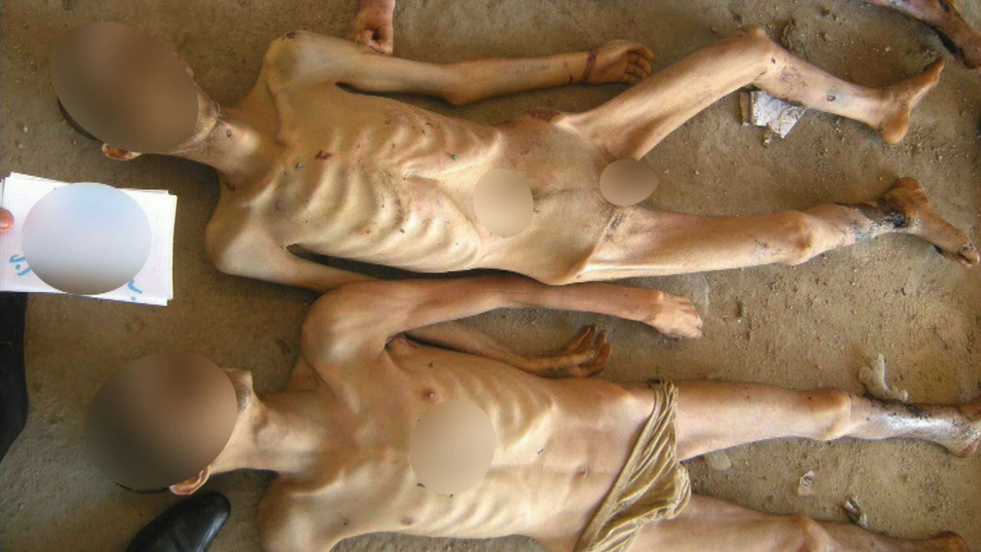 Selected frame from video story UN / SYRIA TORTURE