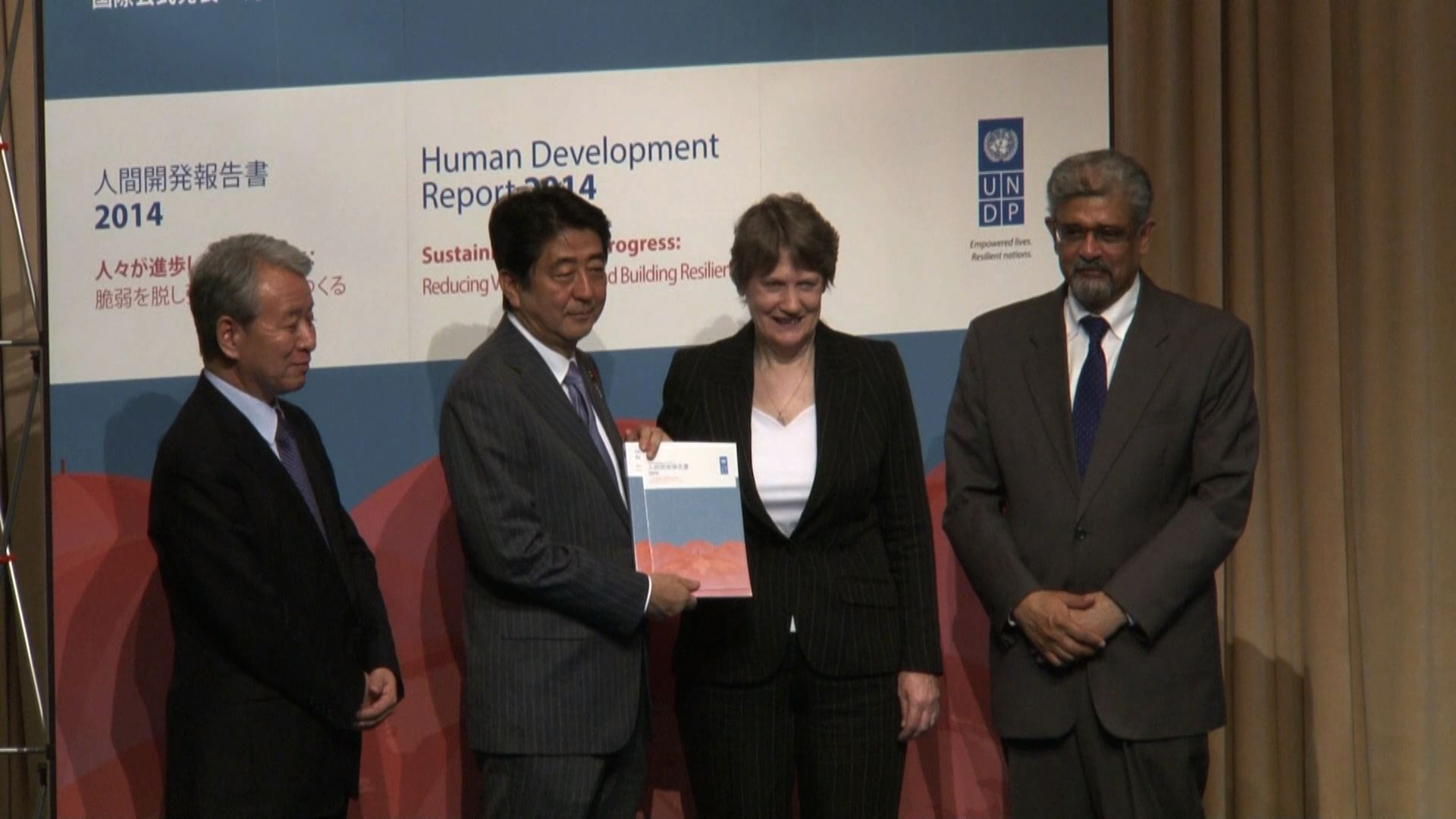 Selected frame from video story UNDP / HUMAN DEVELOPMENT REPORT