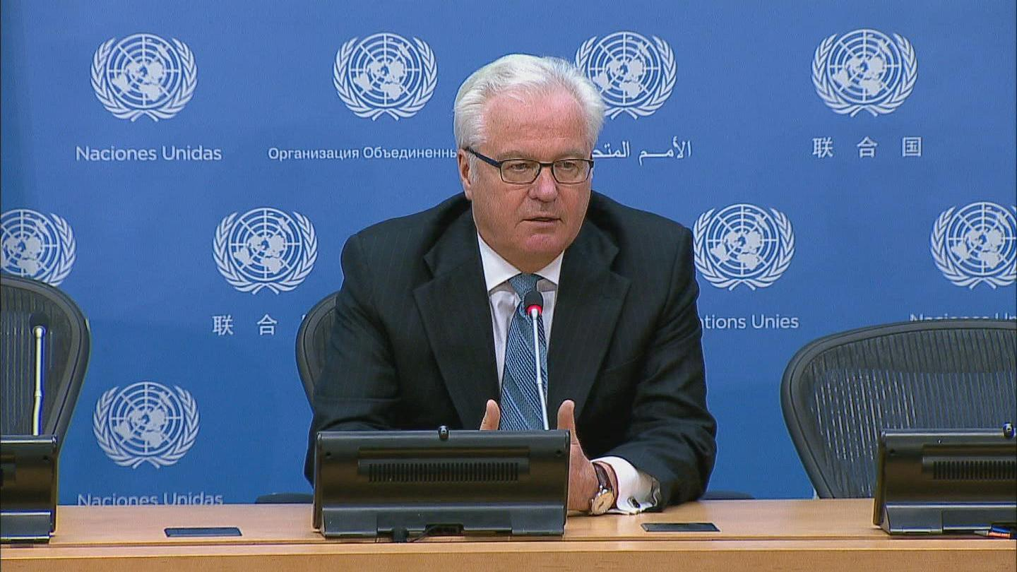 Selected frame from video story UN / CHURKIN