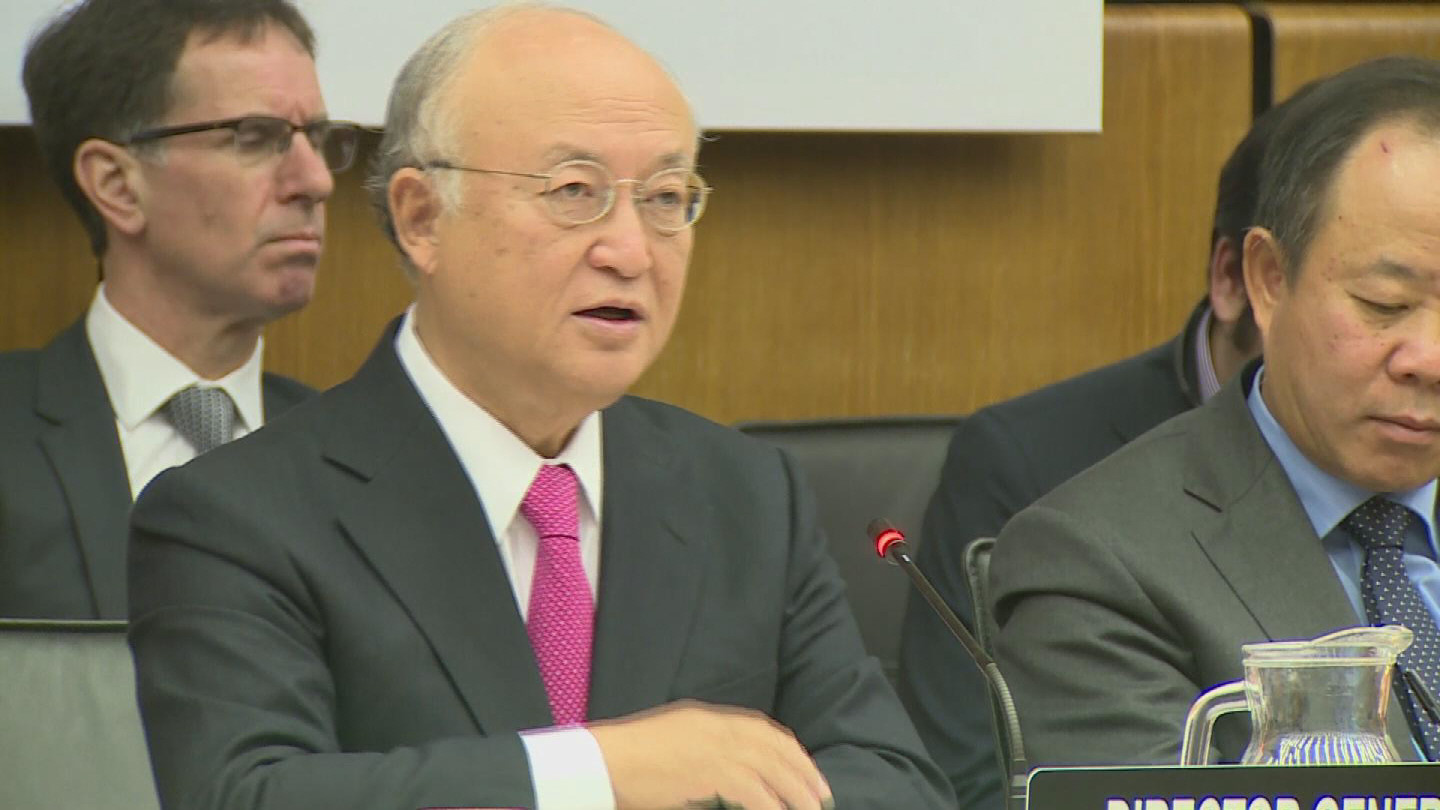 Selected frame from video story IAEA / AMANO REPORT