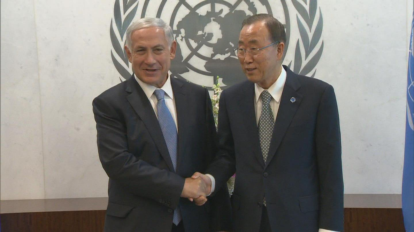 Selected frame from video story UN / NETANYAHU