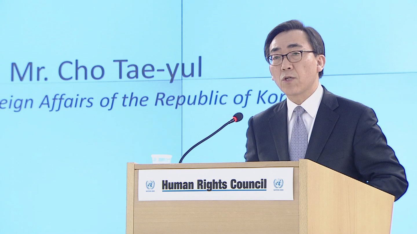 Selected frame from video story GENEVA / HRC SOUTH KOREA