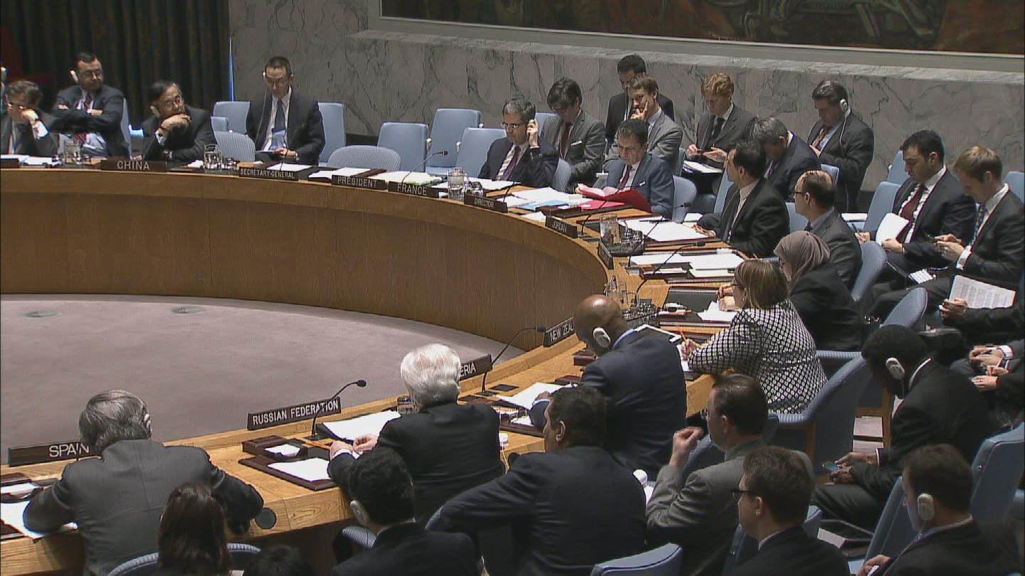 Selected frame from video story UN / IRAN SANCTIONS