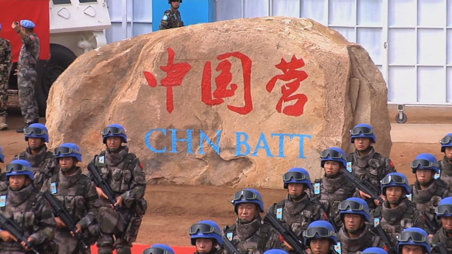 Selected frame from video story S.SUDAN / CHINESE BATTALION
