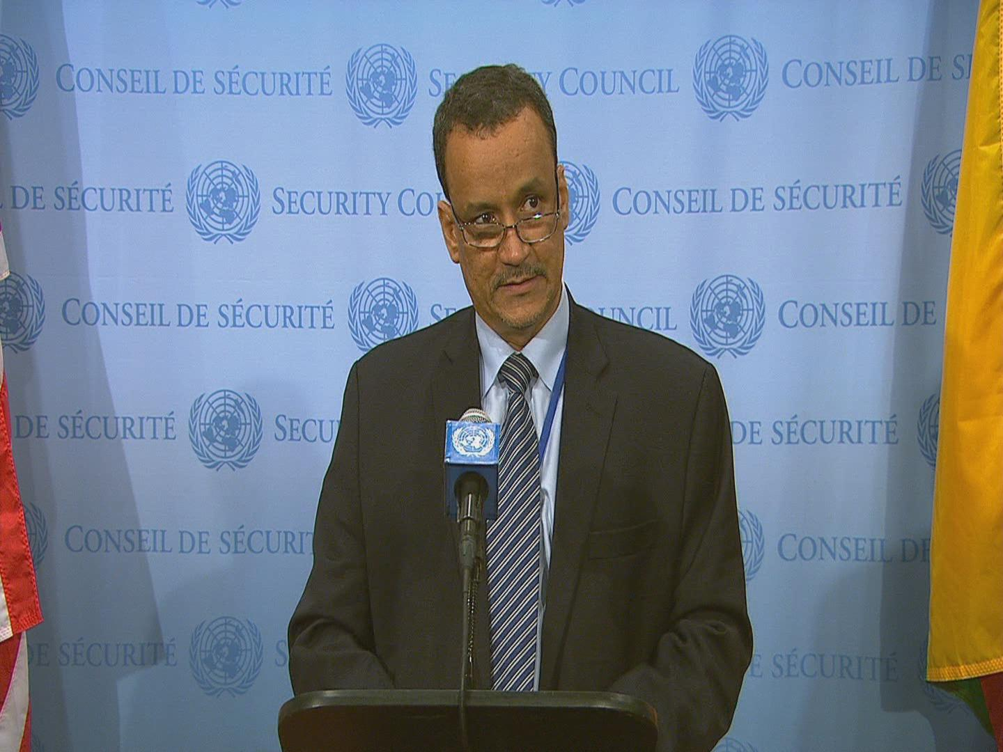 Selected frame from video story UN / YEMEN