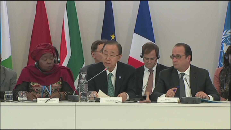 PARIS  AFRICA CLIMATE CHANGE