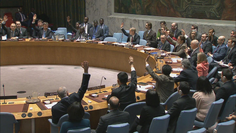 UN / THE GAMBIA
