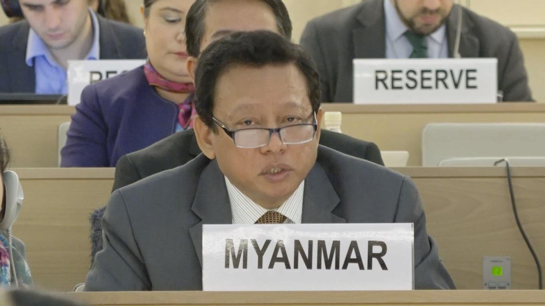 GENEVA / HRC MYANMAR
