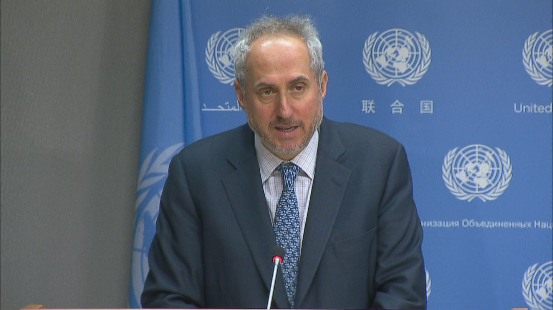 UN  UNFPA BUDGET CUTS