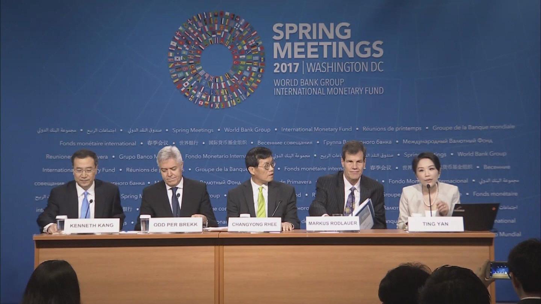 IMF / ASIA