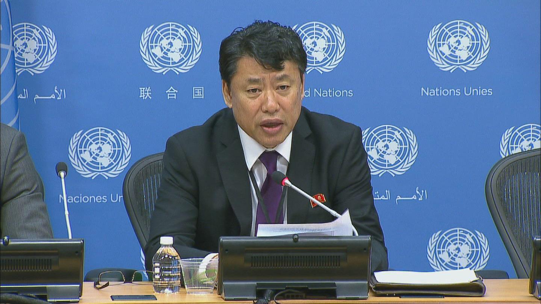 UN / DPRK PRESSER