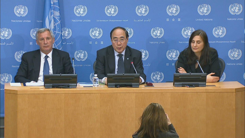 UN / PROGRESS AND PROSPECTS REPORT