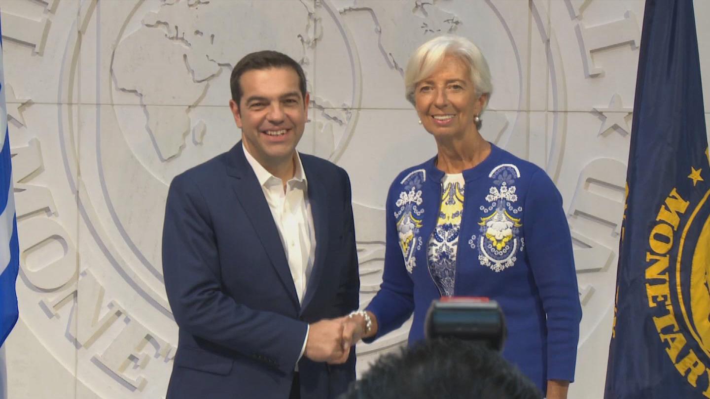 IMF  LAGARDE TSIPRAS GREECE