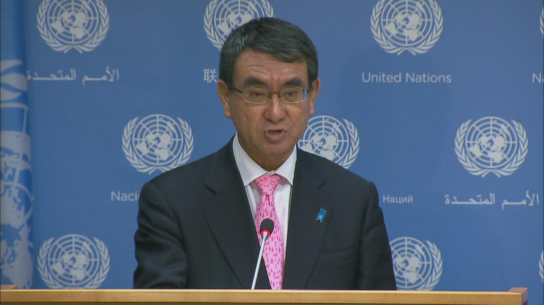 UN / JAPAN FOREIGN MINISTER