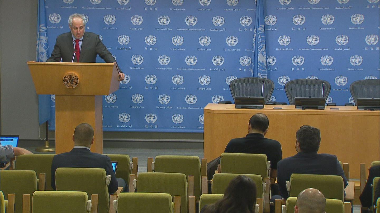 UN / UNRWA FUNDING