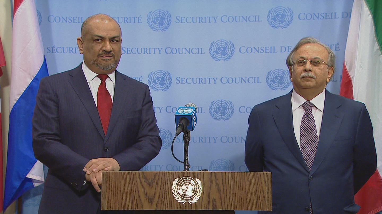 UN / SAUDI ARABIA YEMEN