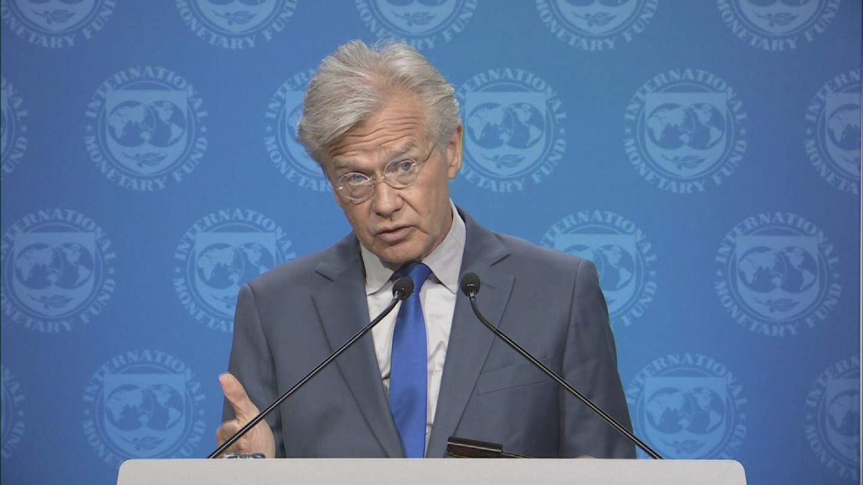 IMF  CHINA EUROPE TUNISIA