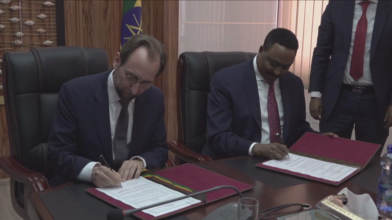ETHIOPIA  ZEID WRAP