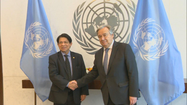 UN / NICARAGUA