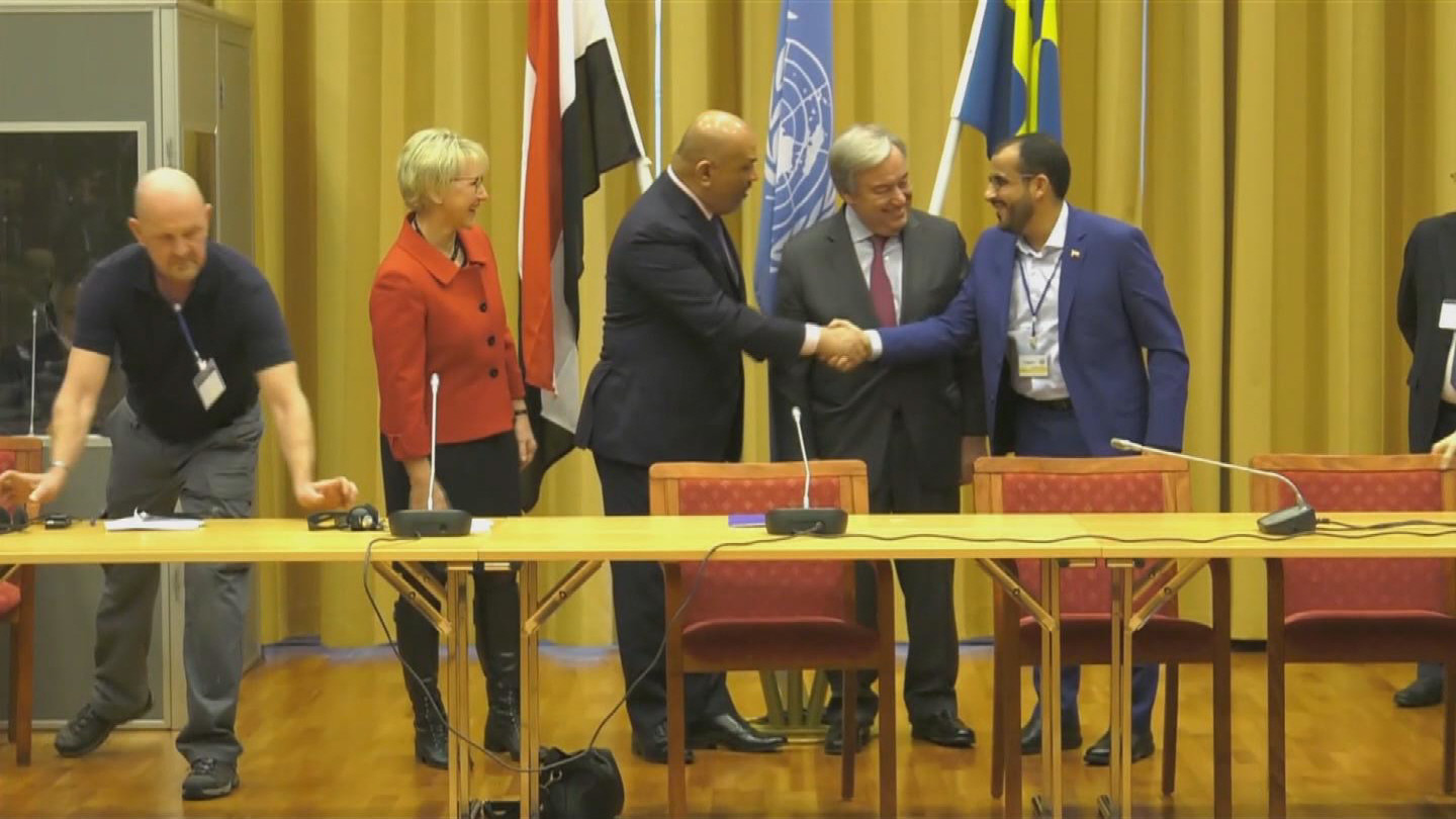 SWEDEN  YEMEN TALKS