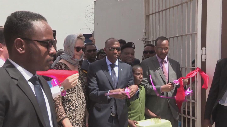 SOMALIA  NEW PRISON COURT COMPLEX