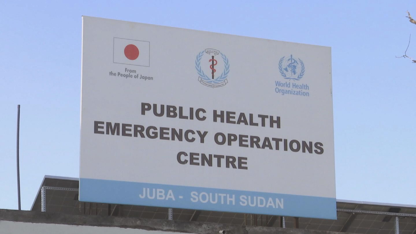SOUTH SUDAN  EBOLA FUNDING APPEAL
