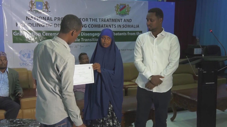 SOMALIA  AL SHABAAB REHABILITATION