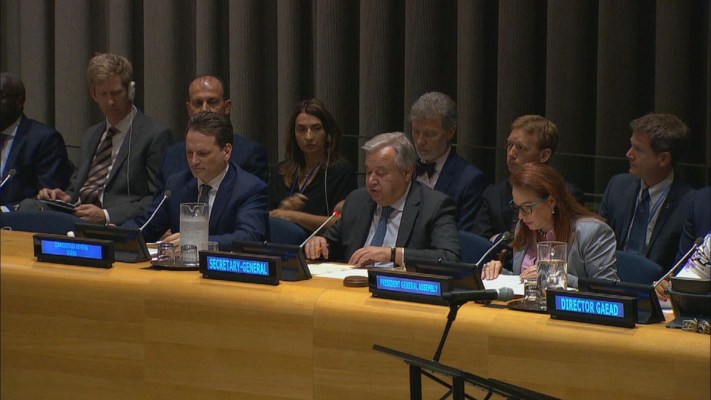 UN  UNRWA PLEDGING CONFERENCE