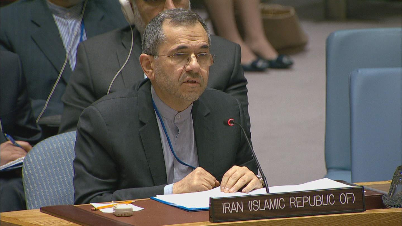 UN  IRAN NON PROLIFERATION