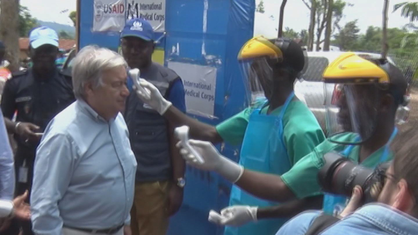 BENI  GUTERRES EBOLA TREATMENT CENTRE