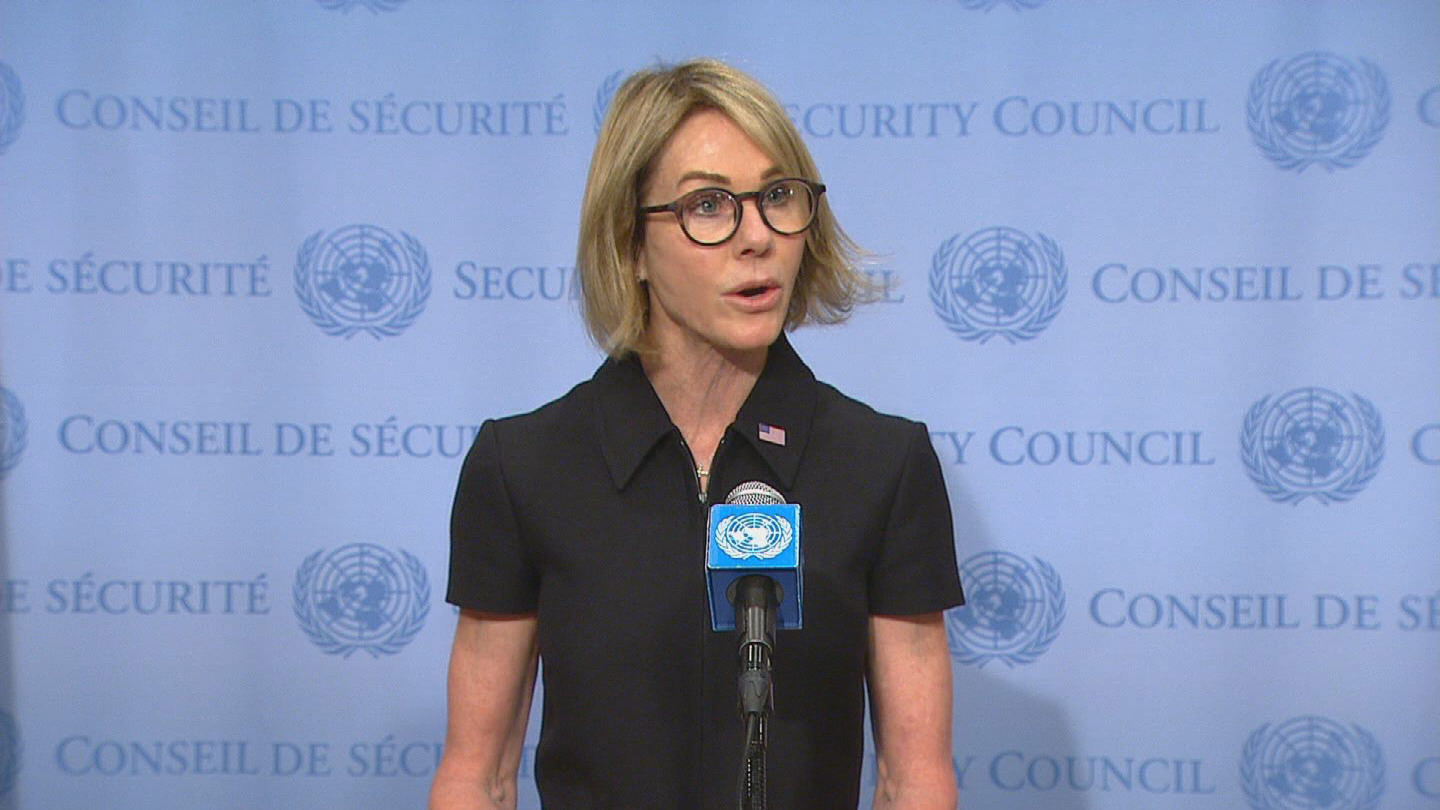 UN  KELLY CRAFT PRESSER