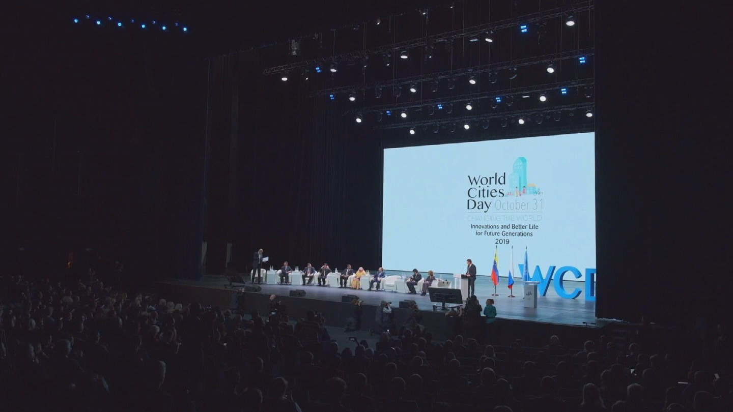 RUSSIA  WORLD CITIES DAY