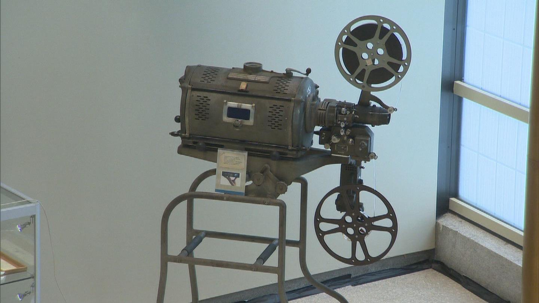 UN  TECHNOLOGY MUSEUM