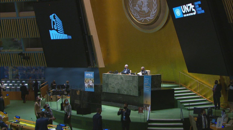 UN / UN75 OPENING