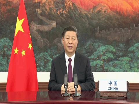 UN / UN75 CHINA
