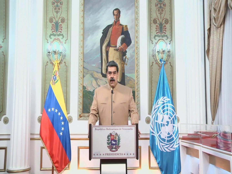 UN / UN75 VENEZUELA