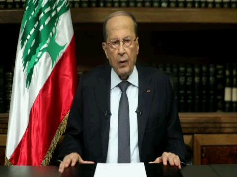 UN / UN75 LEBANON