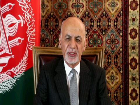UN / UN75 AFGHANISTAN