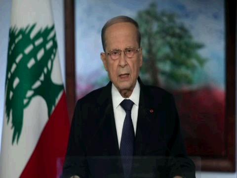GA  LEBANON